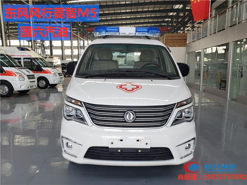 东风风行菱智M5 国六汽油 转运型救护车