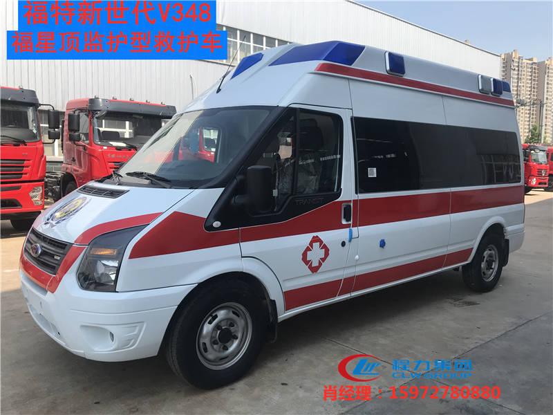 福特V348新世代 福星顶监护型救护车 带设备托盘