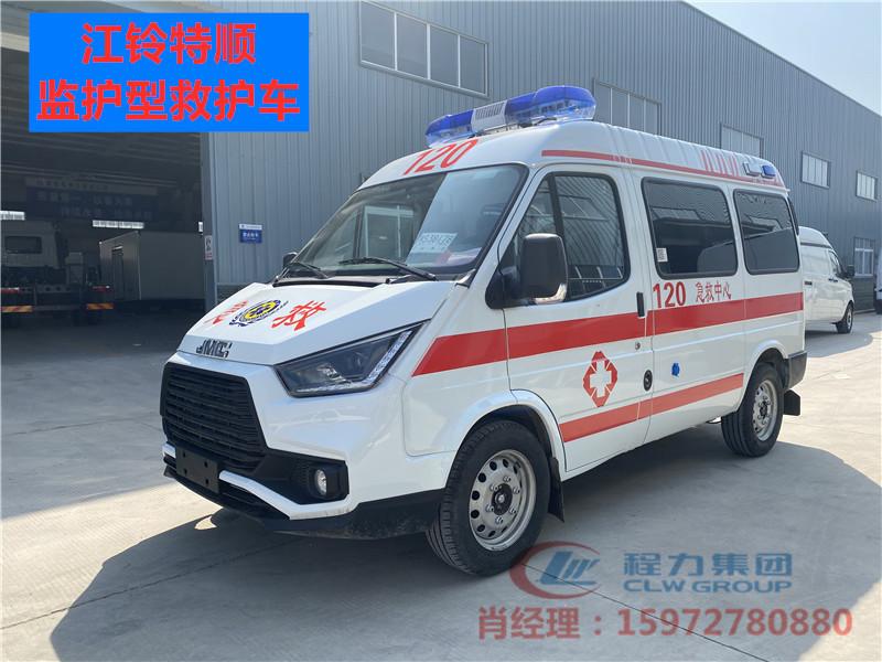 江铃特顺-监护型救护车
