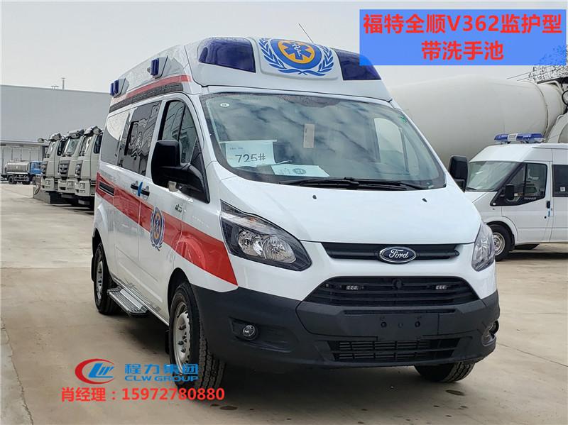 福特V362监护型-负压装置-救护车 带洗手池